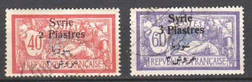 Syria-1924-merson-1.jpg