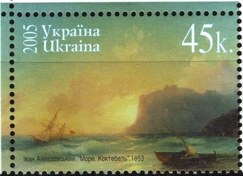 Ukraine-581a-2004.jpg