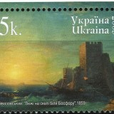 Ukraine-581b-1984