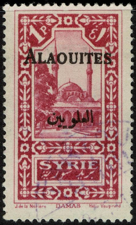 Alaouites-Scott-29.jpg