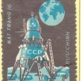 Vietnam-stamp-640u-North