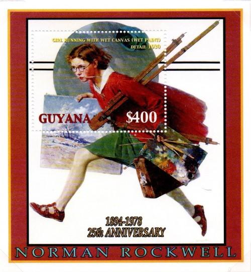 guyana6435.jpg