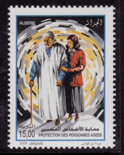 Algeria-1480-2009-Protection-of-the-Aged.jpg