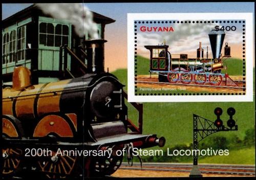 guyana6487e