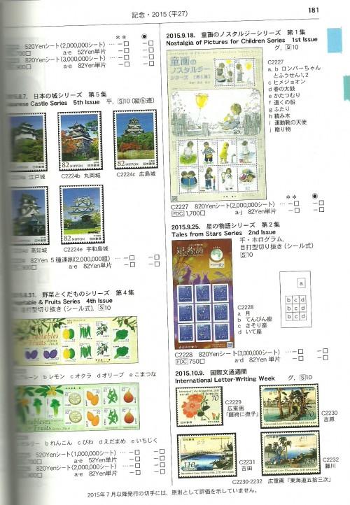 Scan_20180625-3.jpg