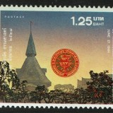 Thailand-Scott-1063-1984-Thammasat-University