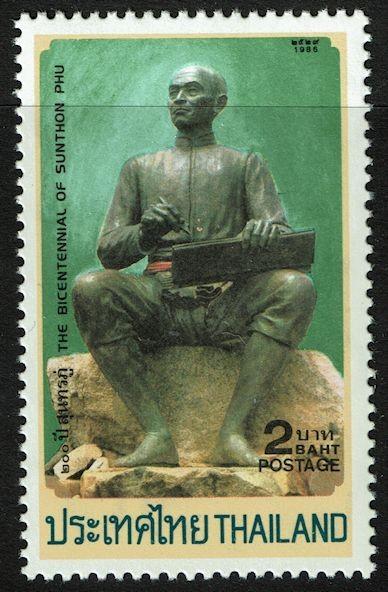 Thailand-Scott-1144-1986-Poet-Sunthon-Phu.jpg