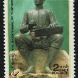 Thailand-Scott-1144-1986-Poet-Sunthon-Phu