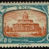 Ethiopia-Scott-Nr-126-1919
