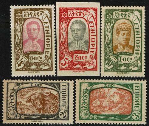 Ethiopia-Scott-Nr-130-34-reprint-1919.jpg