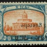 Ethiopia-Scott-Nr-149-1926