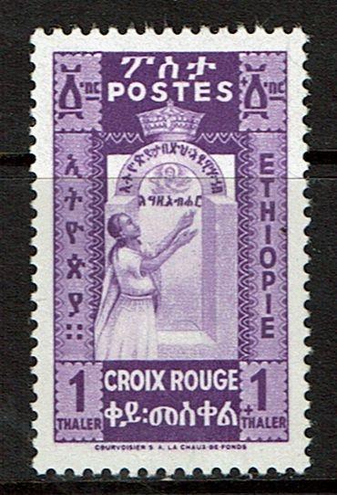 Ethiopia-Scott-Nr-272-1945.jpg