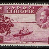 Ethiopia-Scott-Nr-293-1947