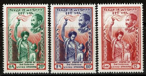 Ethiopia, Scott Nr 357 59 (1960)