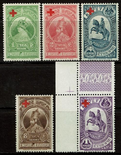 Ethiopia-Scott-Nr-B1-5-1936.jpg