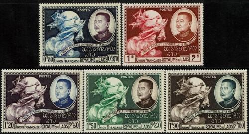 Celebrating Laos' admission into the Universal Postal Union.
