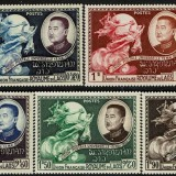 Laos-Scott-18-22-1952