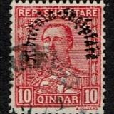 Albania-Scott-221-1928