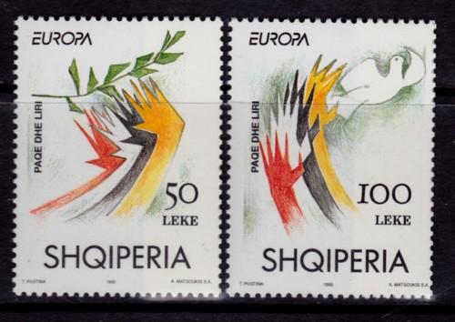 Albania-Scott-2469-70-1995.jpg