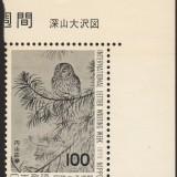 Japan-1383-2018082703m