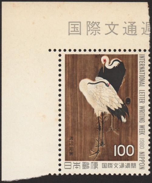 Japan-1418-2018082704m.jpg
