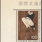 Japan-1418-2018082704m