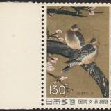 Japan-1480-2018082705m