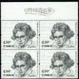 China---Beethoven
