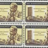 USA-Scott-1204---Dag-Hammarskjold