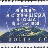 Russia-Scott-2261-1959