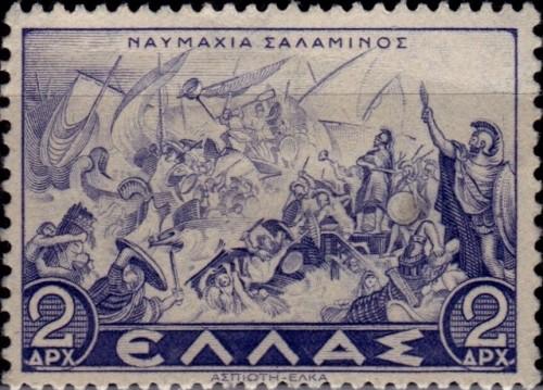 Greece, Scott Nr 402 (1937)