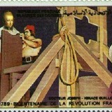 Marie-Antoinette-Executed