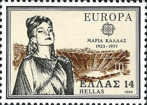 Greece, Scott Nr 1353 (1980)