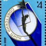 Russia-Scott-Nr-4771-1979