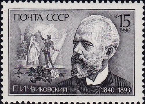 Russia-Scott-Nr-5888-1990.jpg