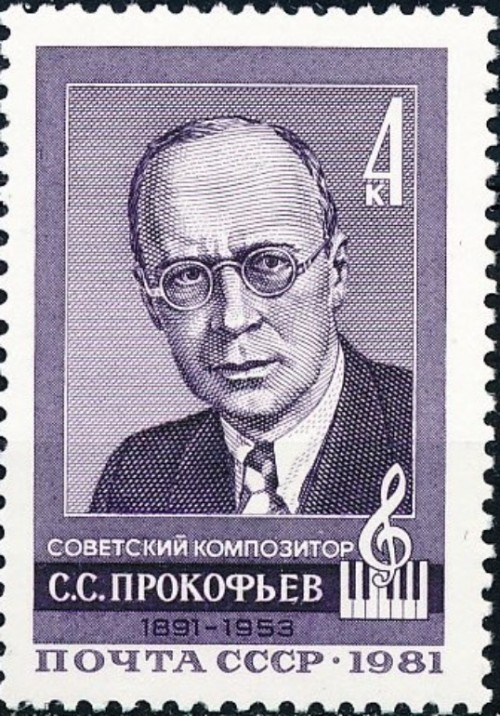Russia-Scott-Nr-4931-1981.jpg