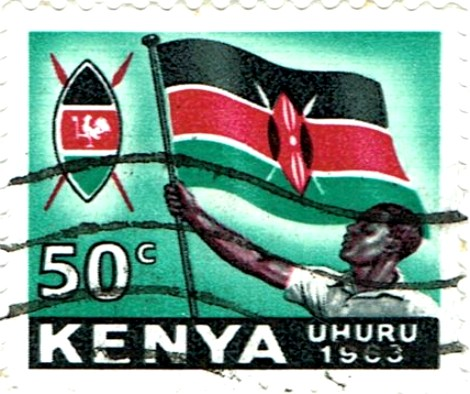 Kenya, Scott 7 (1963) Dec 12, 1963/64: Kenya gains independence from Britain, and, 1 year later on this same date, becomes a republic.