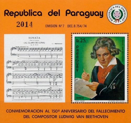 Paraguay-Scott-Nr-C448-1977.jpg