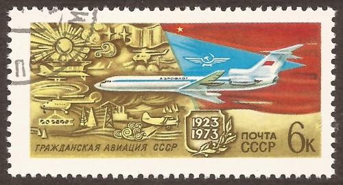 Russia-stamp-4049u.jpg
