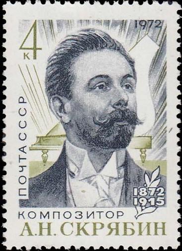 Russia-Scott-Nr-3938-1972.jpg