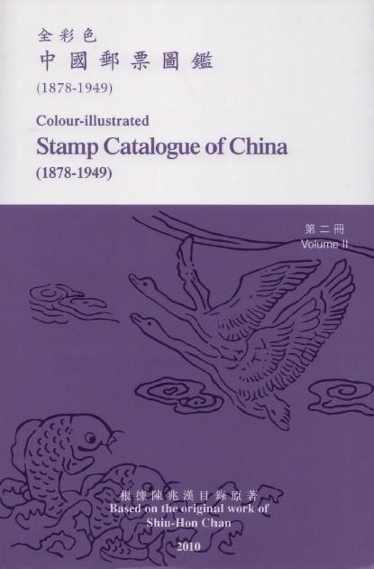 Chan China 2010v2