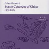 Chan-China-2010v2