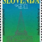 Slovenia-Scott-Nr-100-1991