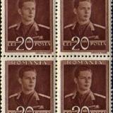 Romania-Scott-Nr-513-1940