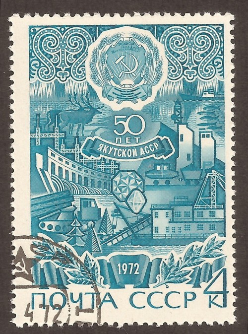 50th Anniversary of Russian Federation Autonomous Soviet Socialist Republics: Yakut Republic, Natural resources, dam, & mining