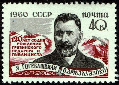 Georgian educator Jacob Gogebashvili, is known for his Georgian language primer, and his fairy tales and historical fiction for children.