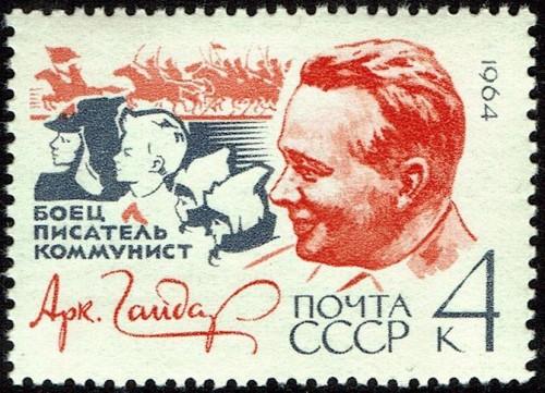 Russia-Scott-Nr-2897-1964-Arkady-Gaidar.jpg