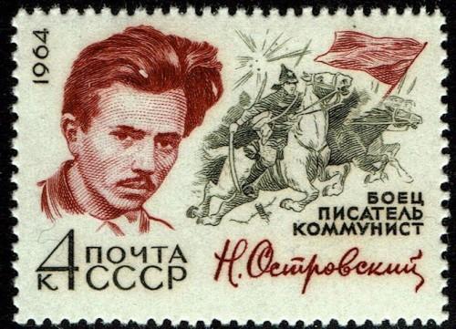 Russia-Scott-Nr-2897A-1964-Nikolai-Ostrovsky.jpg