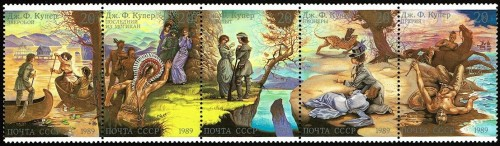 A continuous design of 5 se-tenant stamps (quintych).