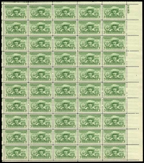 US-983-pane50-UR24063-19041801m-25p.jpg